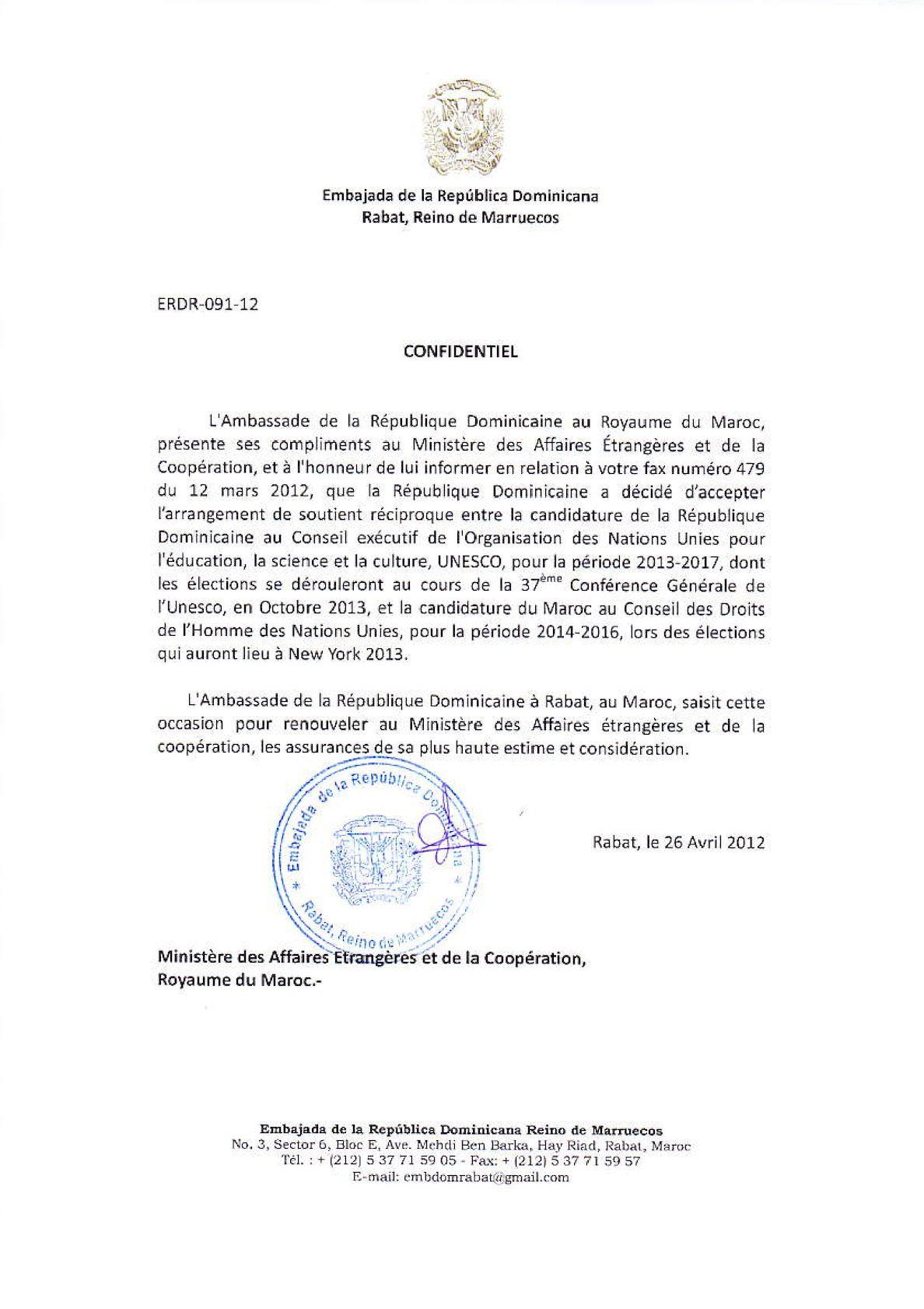 ERDR 091 2012(1).