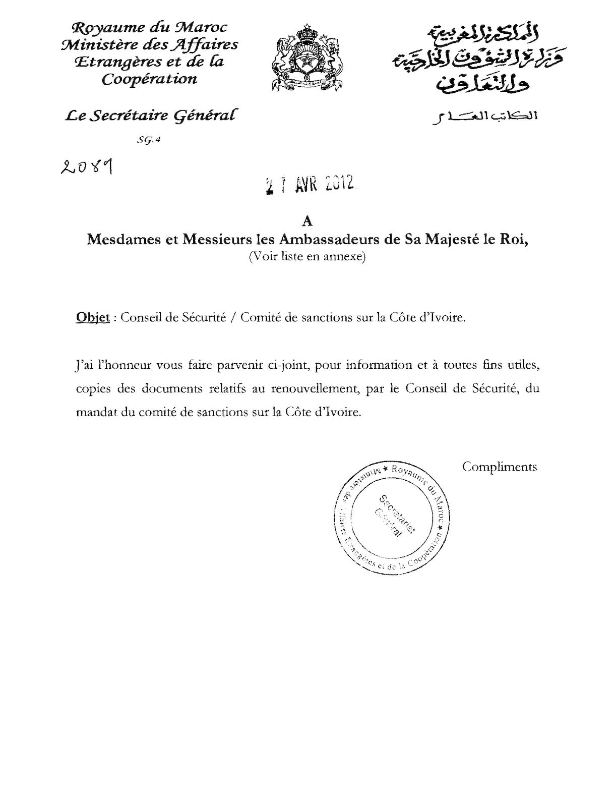 2089 T Poste Conseil De Securite