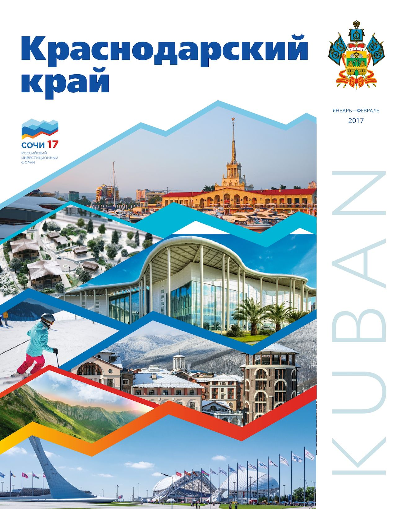 Governor of Krasnodar Region recommends upgrading Anapa hotels 92