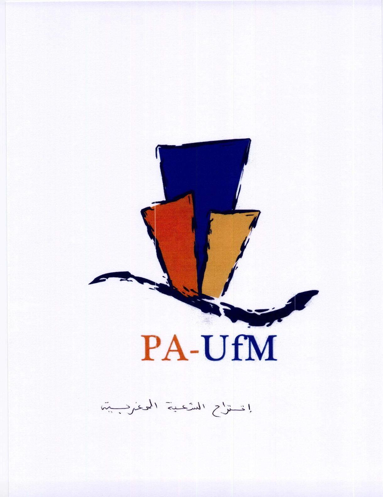 Invitation SG UPM3
