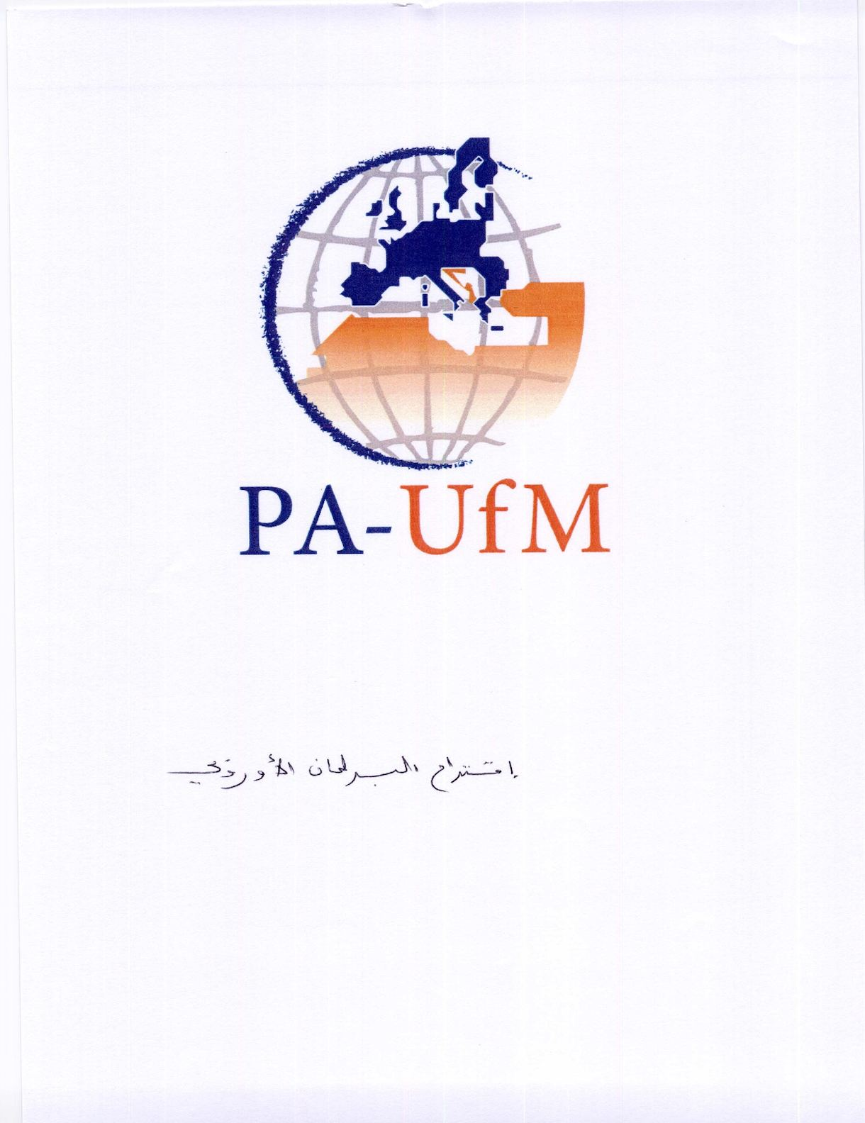 Invitation SG UPM5