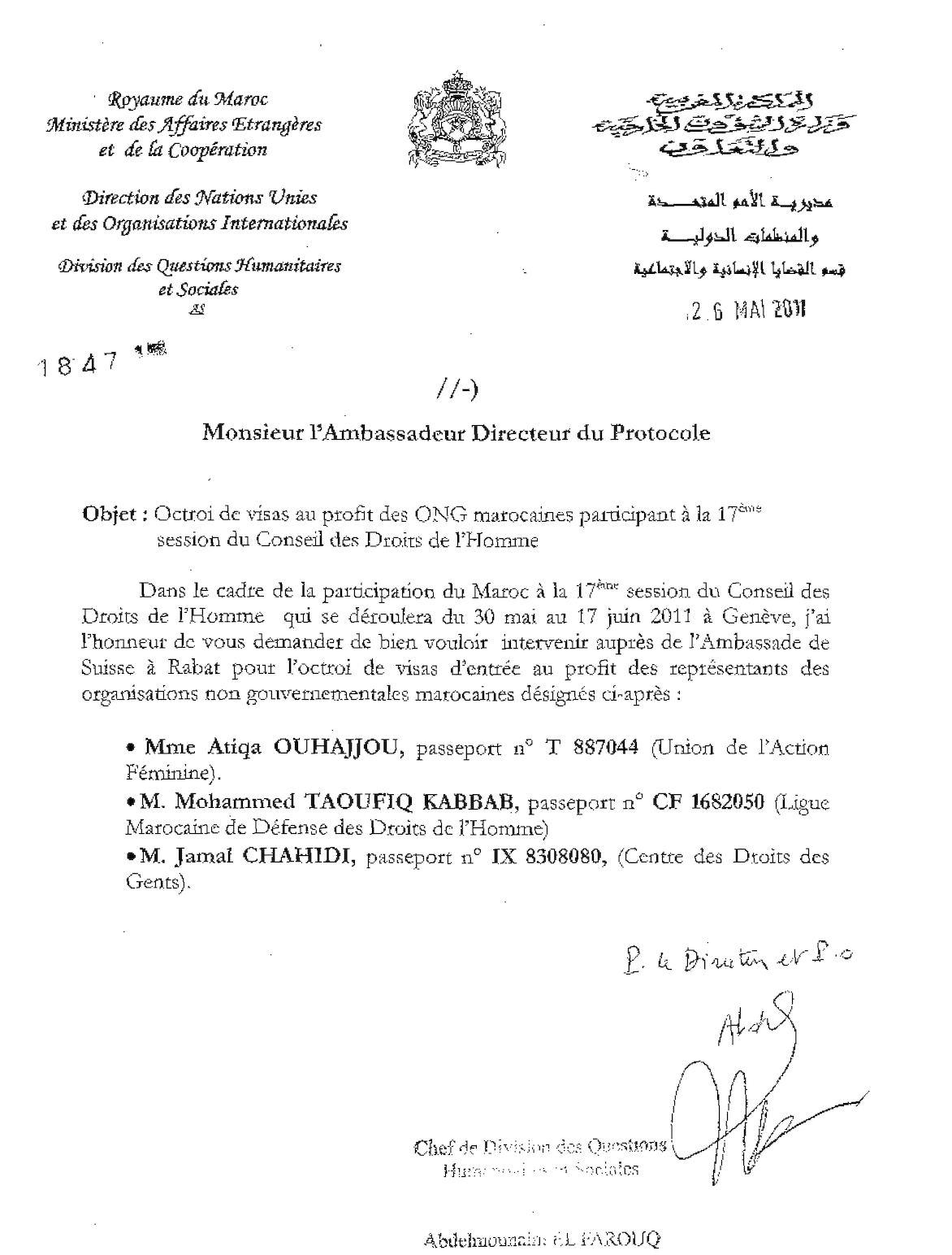 1847 Protocole