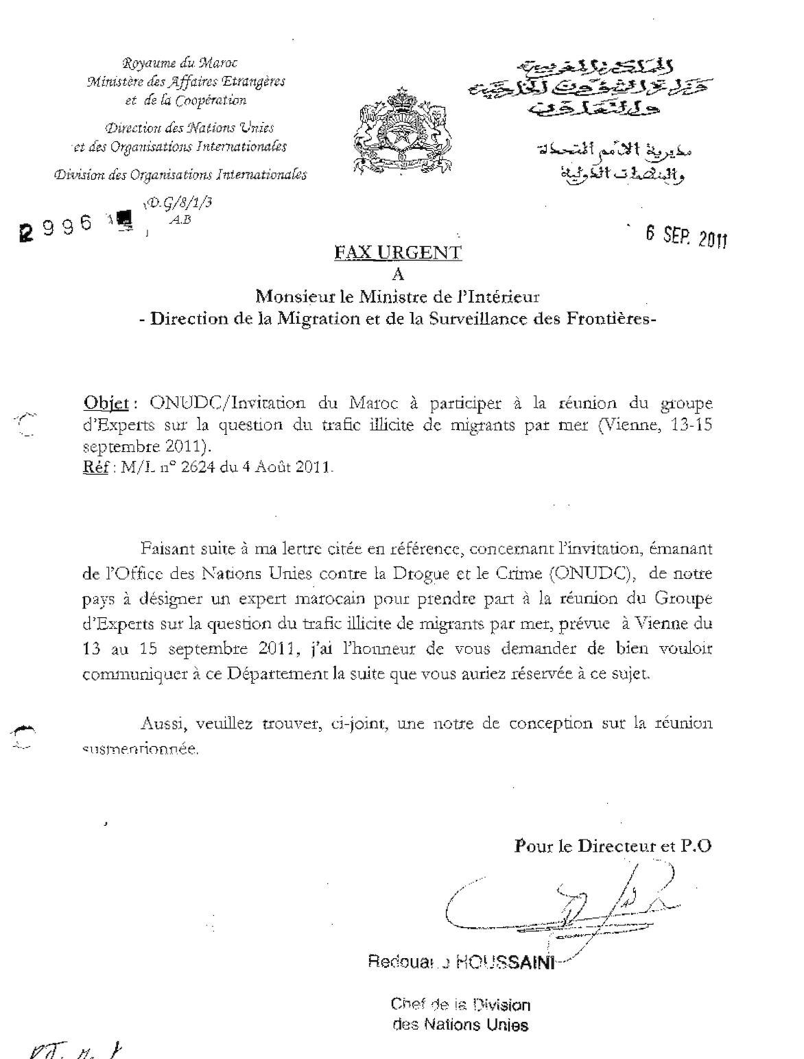 2996 Surveillance Frontière