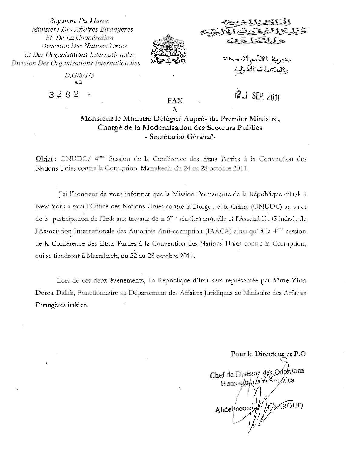 3282 Modernisation Du Secteur Publics