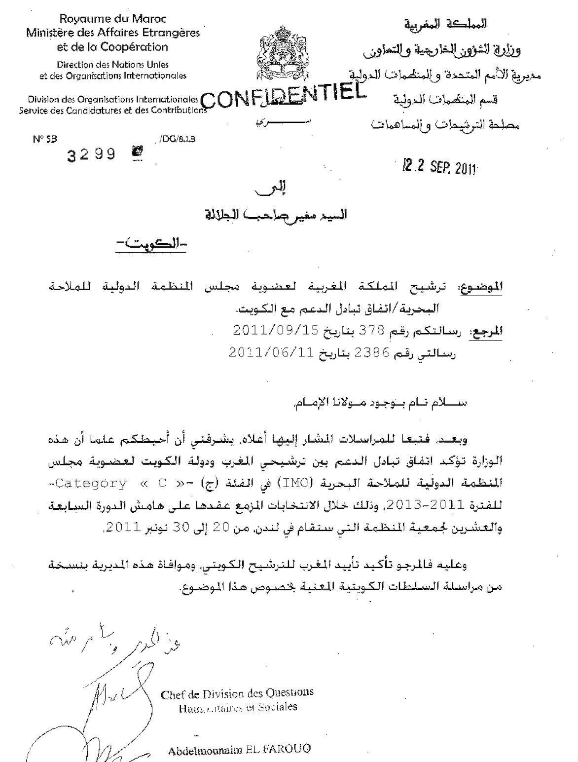 3299 Kuwait