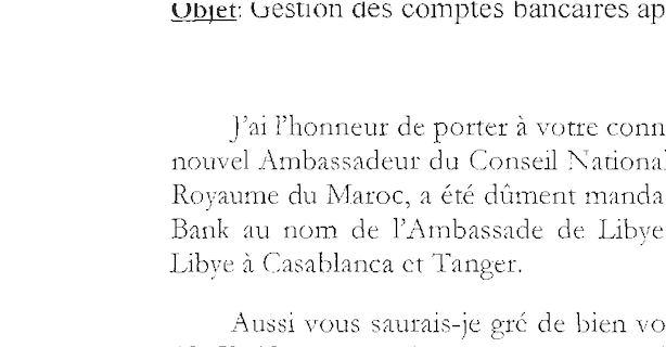 Bank Al Maghrib -DG 8 1