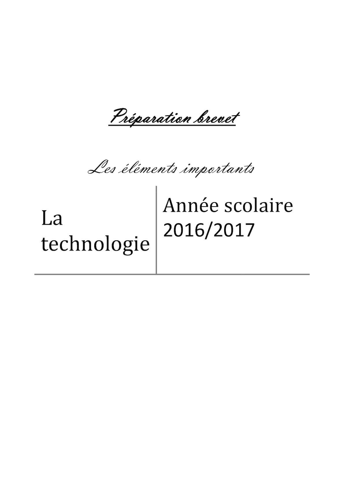 Le classeur de technologie 3°
