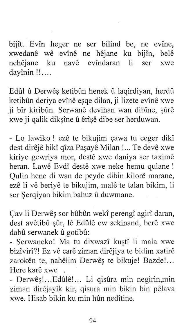 Page 96