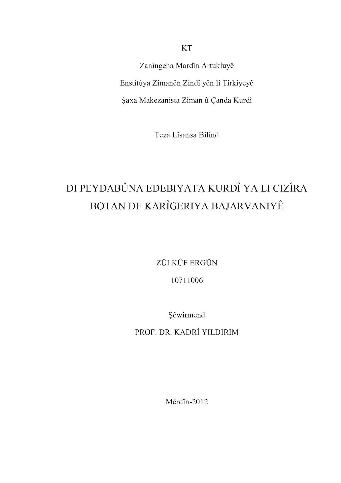 Di Peydabûna Edebiyata Kurdî Ya Li Cizîra Botan De Karîgeriya Bajarvaniyê.