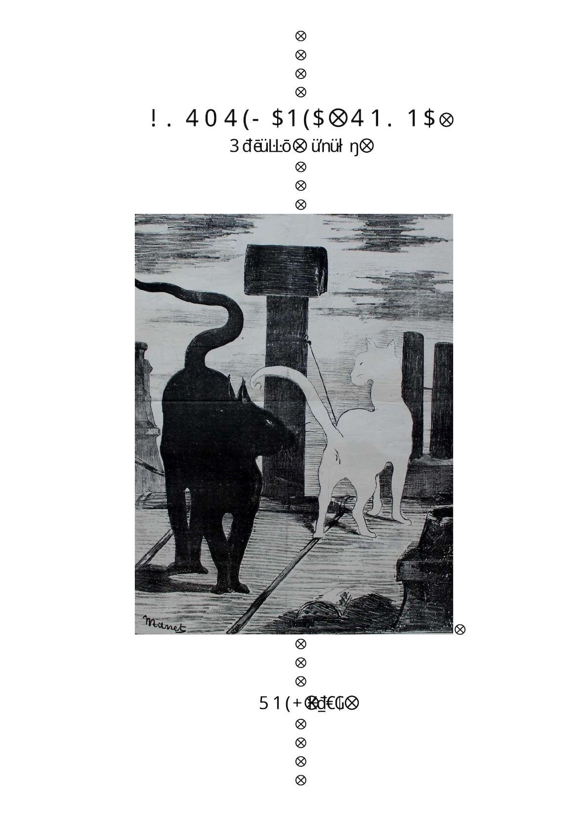 catalogue grand palais 2017