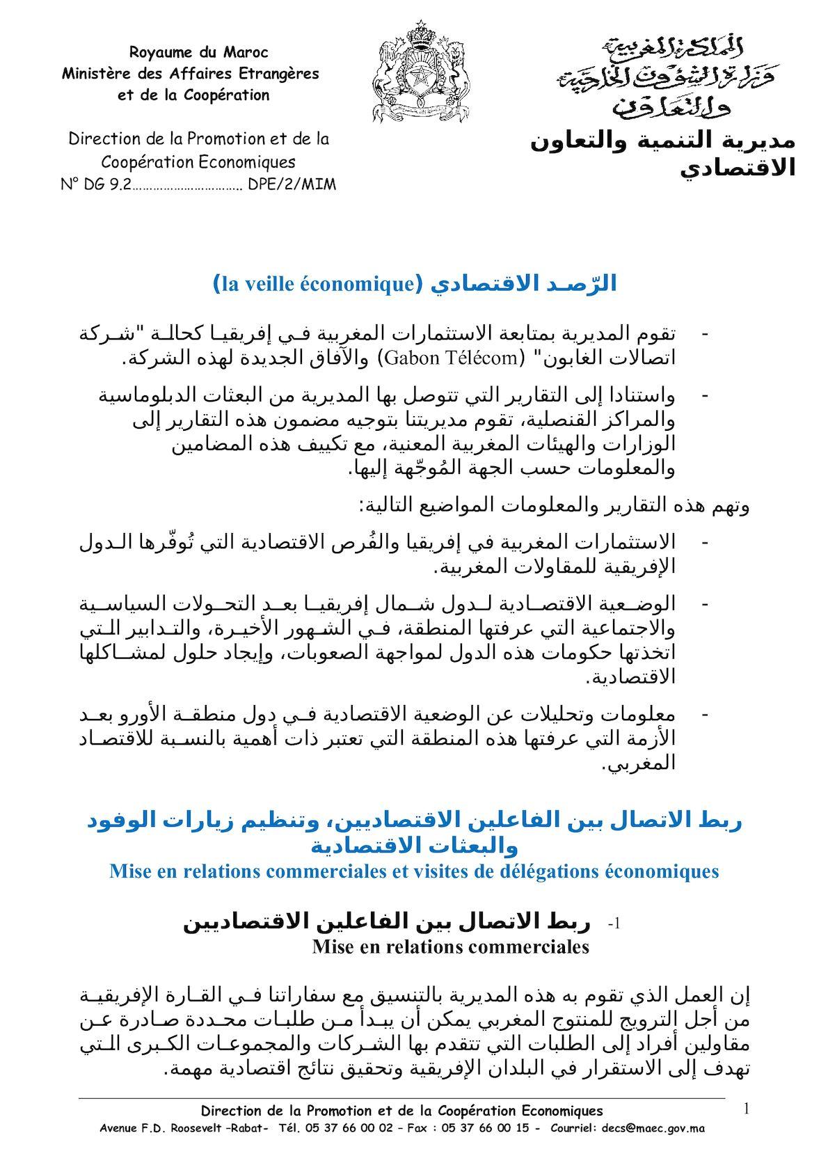 Version Intégrale En Arabe-  Réunion Ambassadeur En Afrique - Préparation Intervention Sur Actions DPE