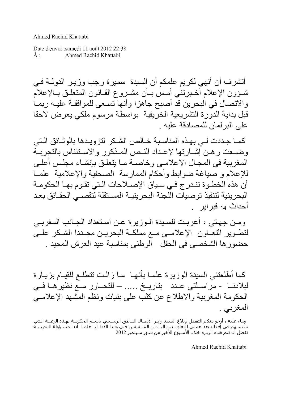 Email Ambassadeur Maroc