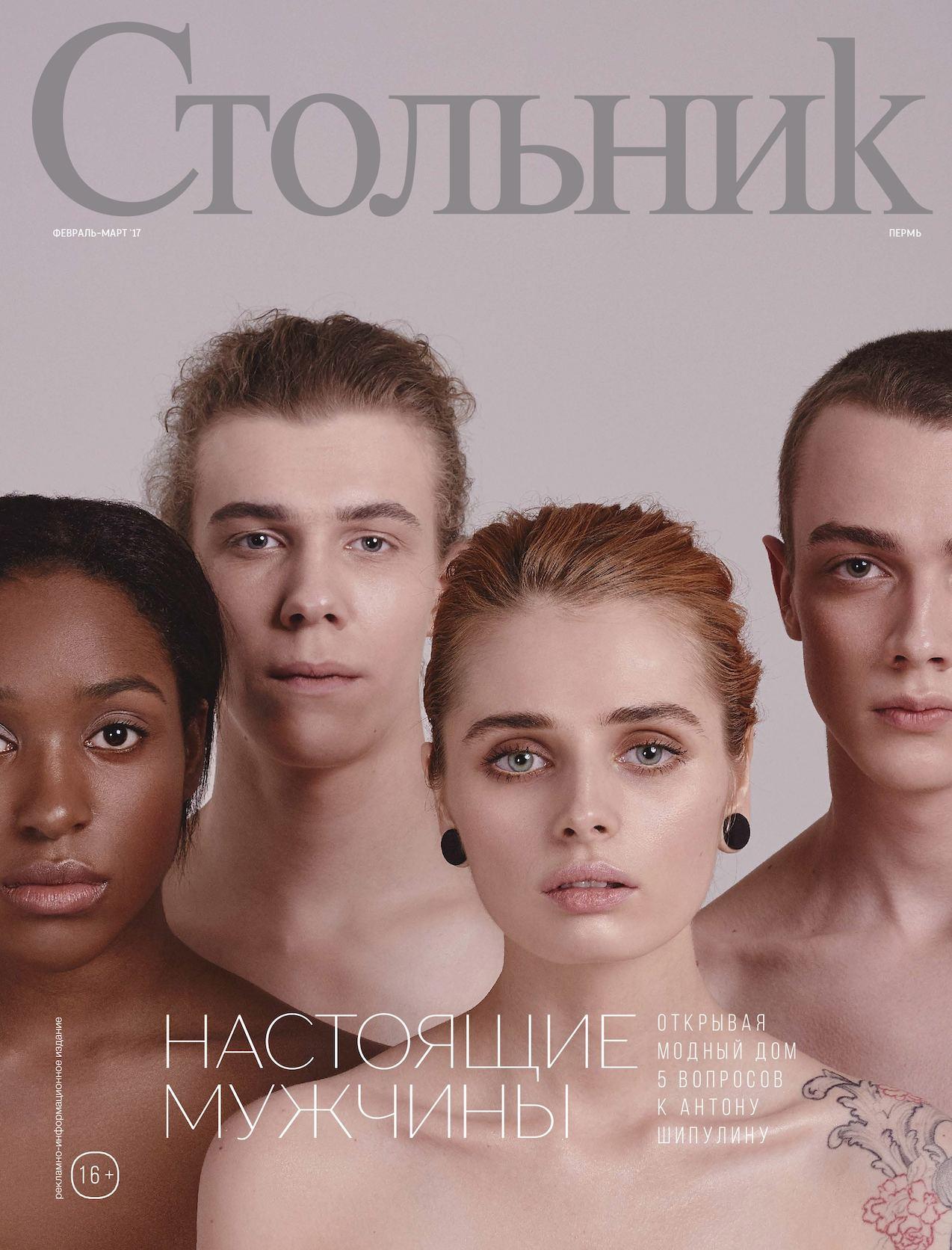 Русская девушка вика смолякова снимается в частном порно видео