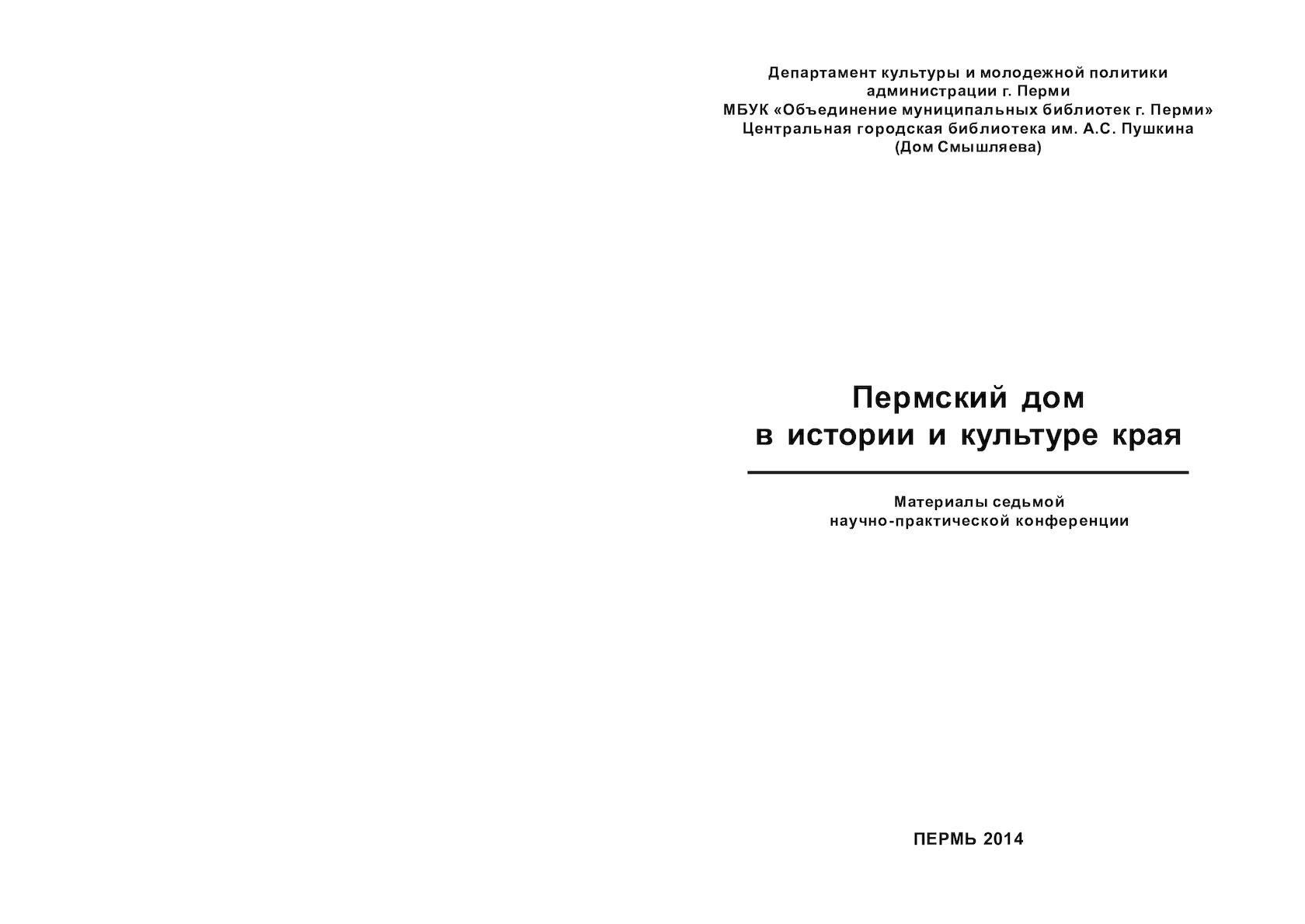 Купить справку для оформления опеки форма 164/у-96 Выборгский район Вызов на сессию Черкизовская