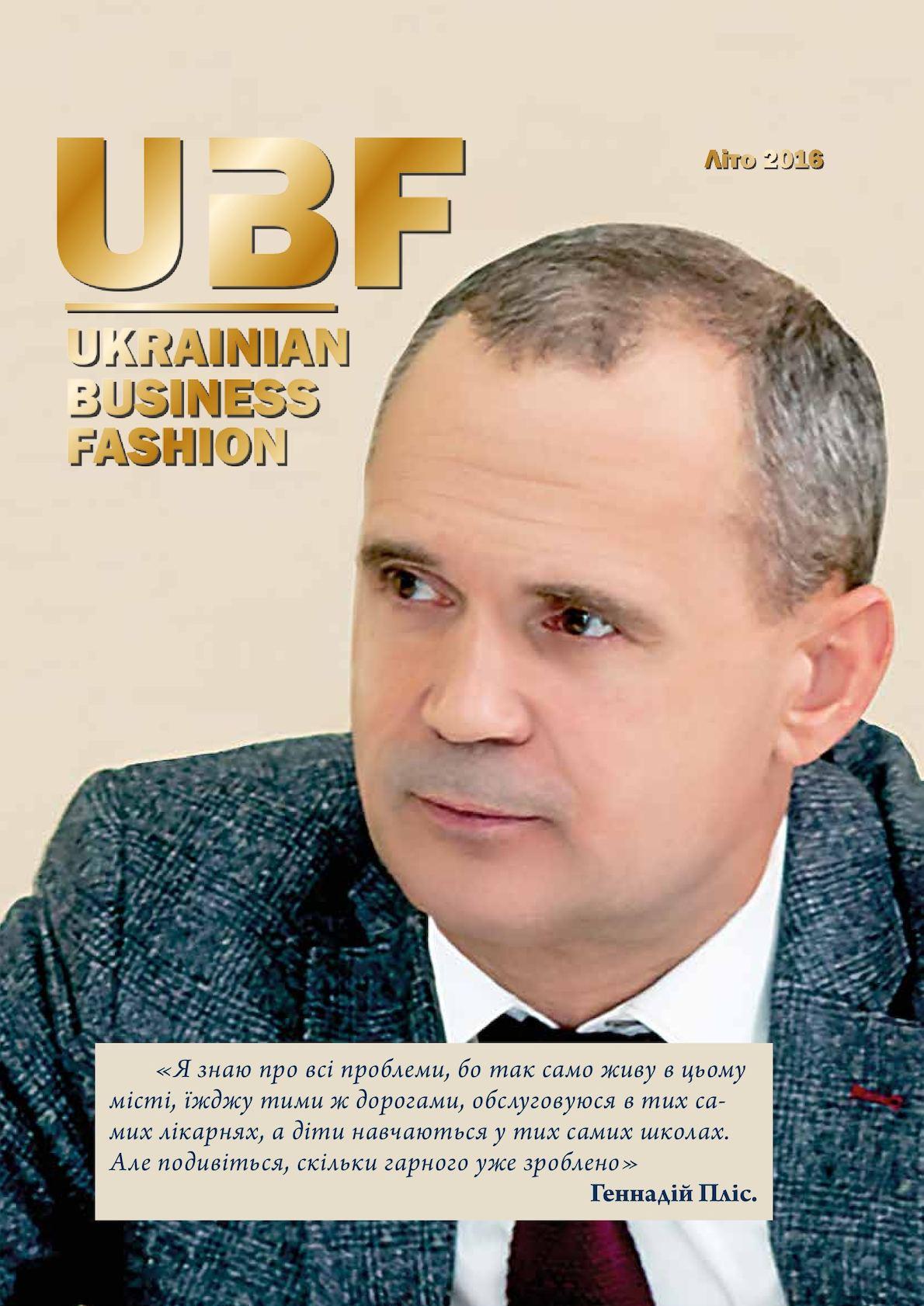 Calaméo - Журнал UBF ff2a694a562d8
