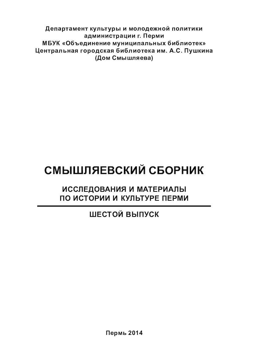 райффайзен банк выписка счета для визы