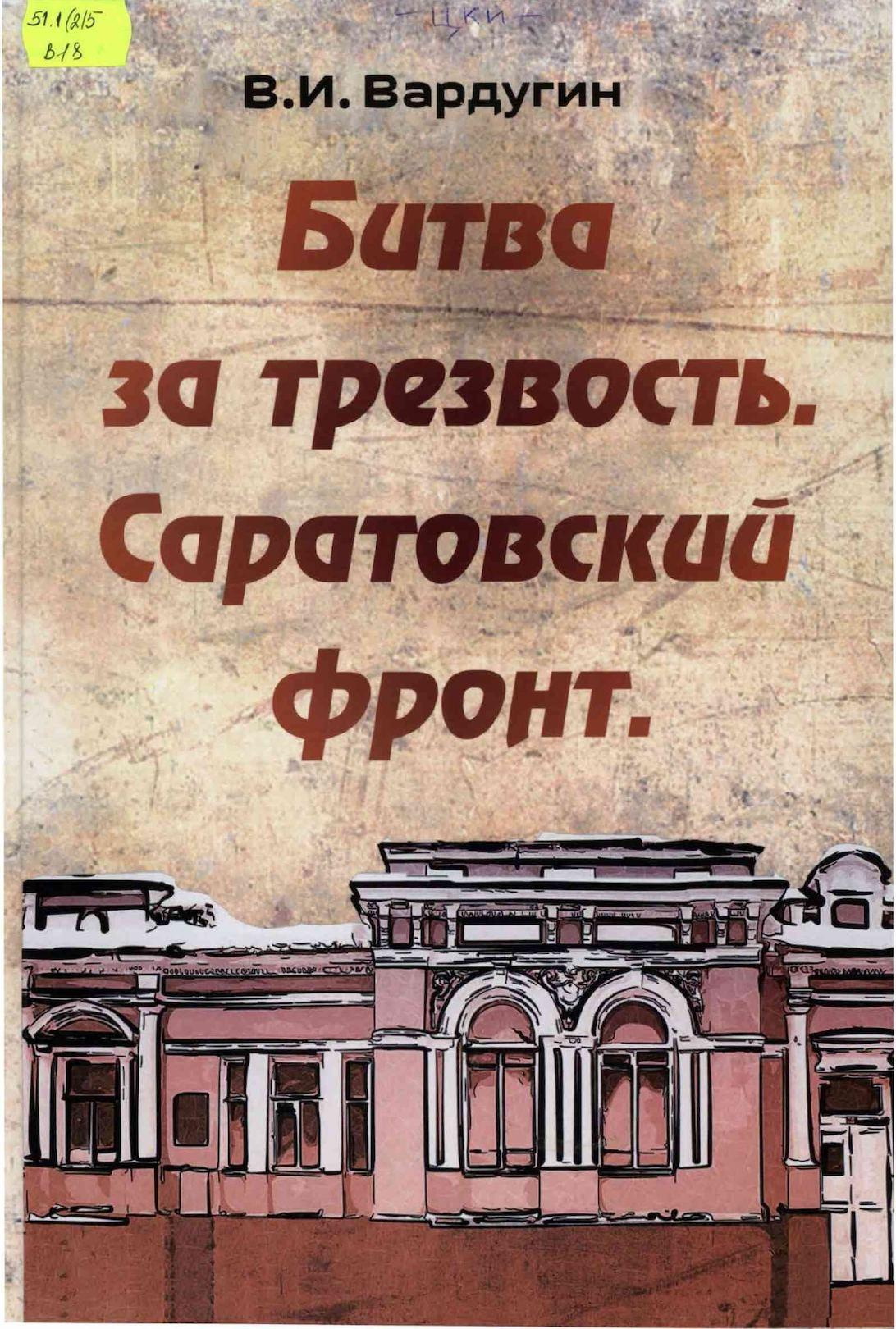 История средних веков 6 класса печатная тетрадь 19 порагров расцвет древней руси ответ на1 вопрос