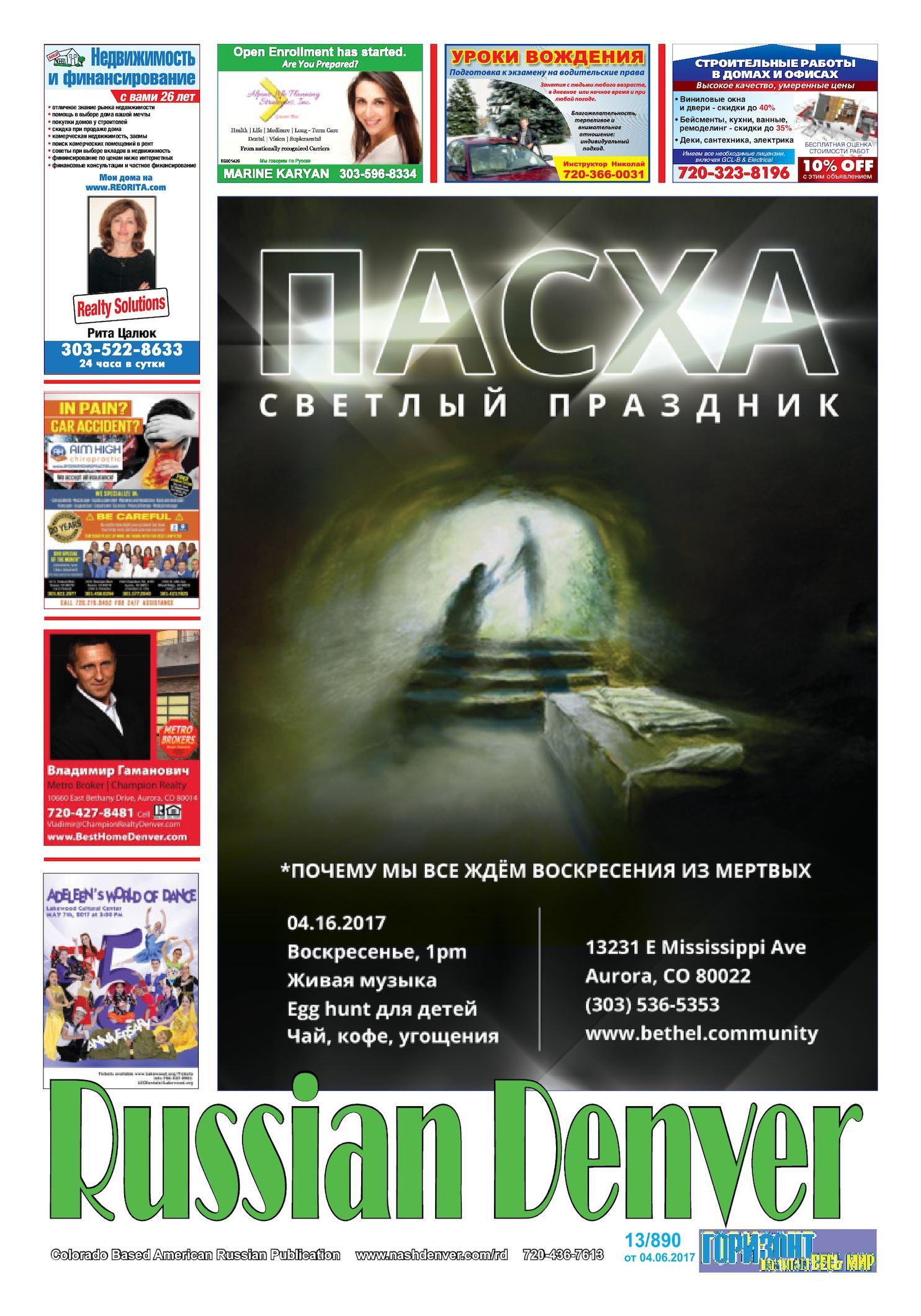 Артур 40 Козерог Москва