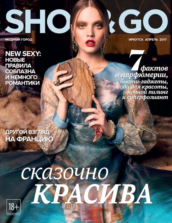 SHOP&GO Иркутск. Апрель 2017