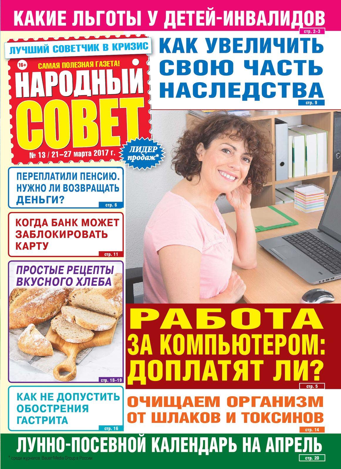 Купить справку 2 ндфл Марии Ульяновой улица образец письма в налоговую о нулевом 6 ндфл
