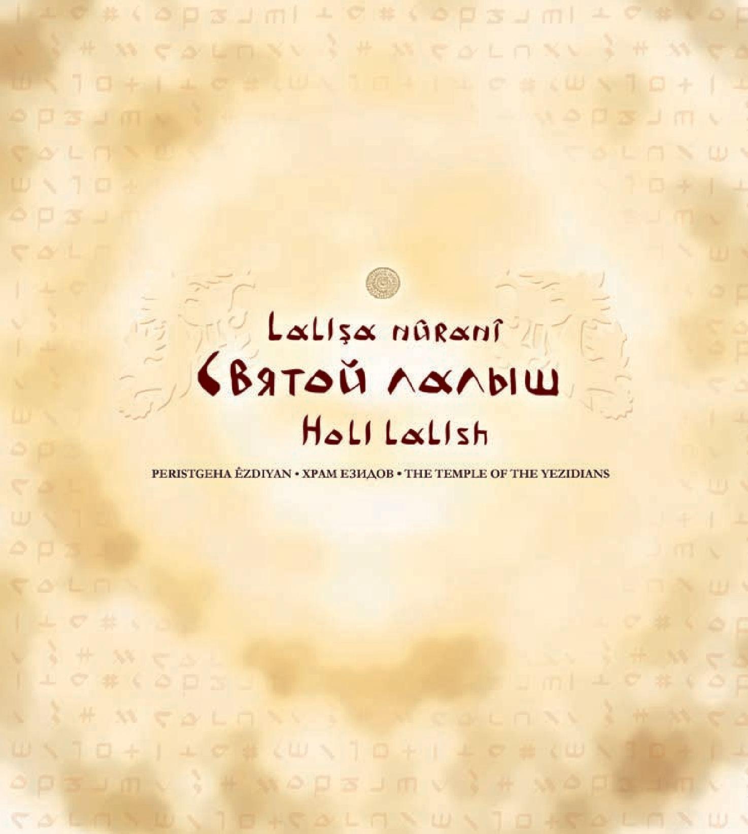 Lalişa Nûranî.
