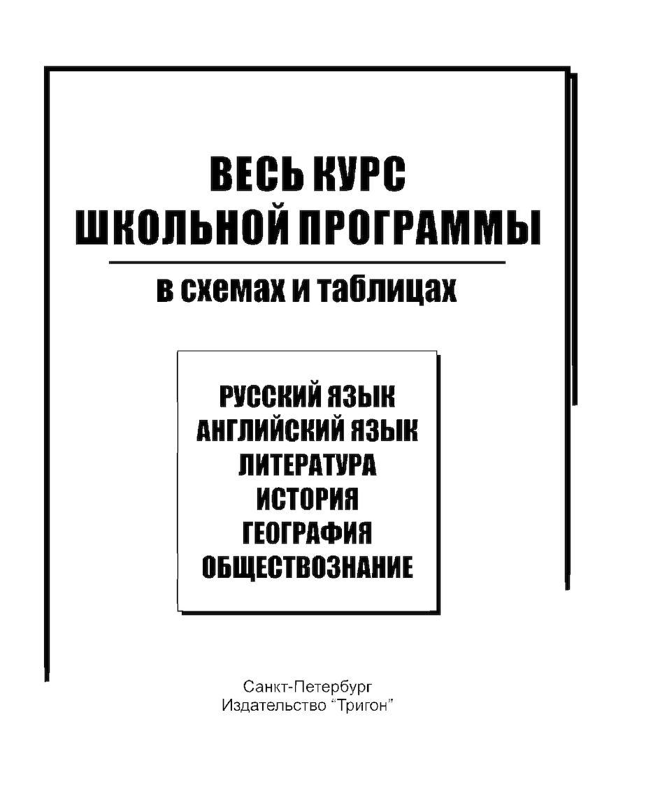 Эконом памятник горизонтальный Волна Мончегорск Лампадка из лезниковского гранита Сычевка