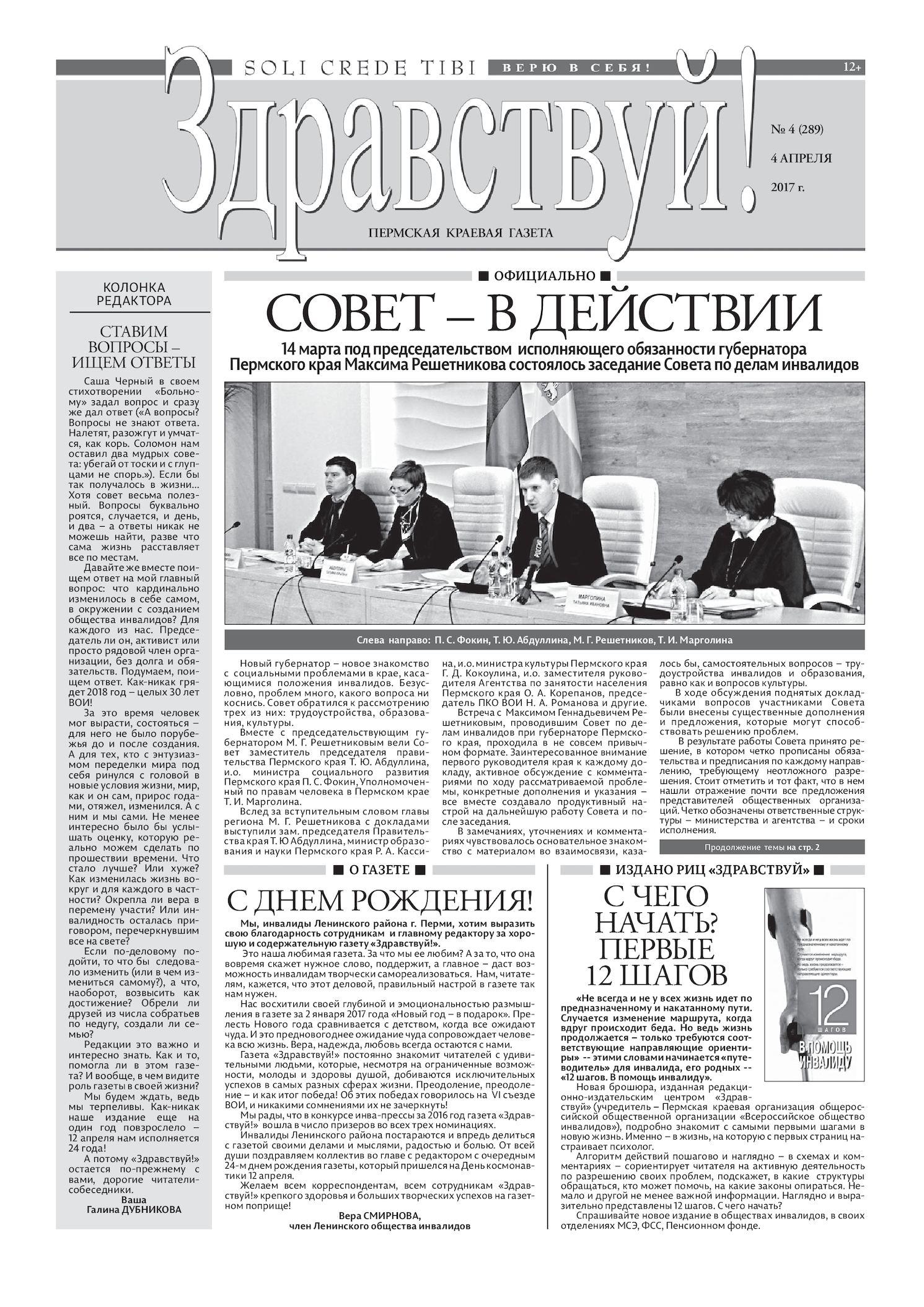 Мраморный крестик Горнозаводск, Пермская обл. памятник подешевле Владыкино (14 линия)