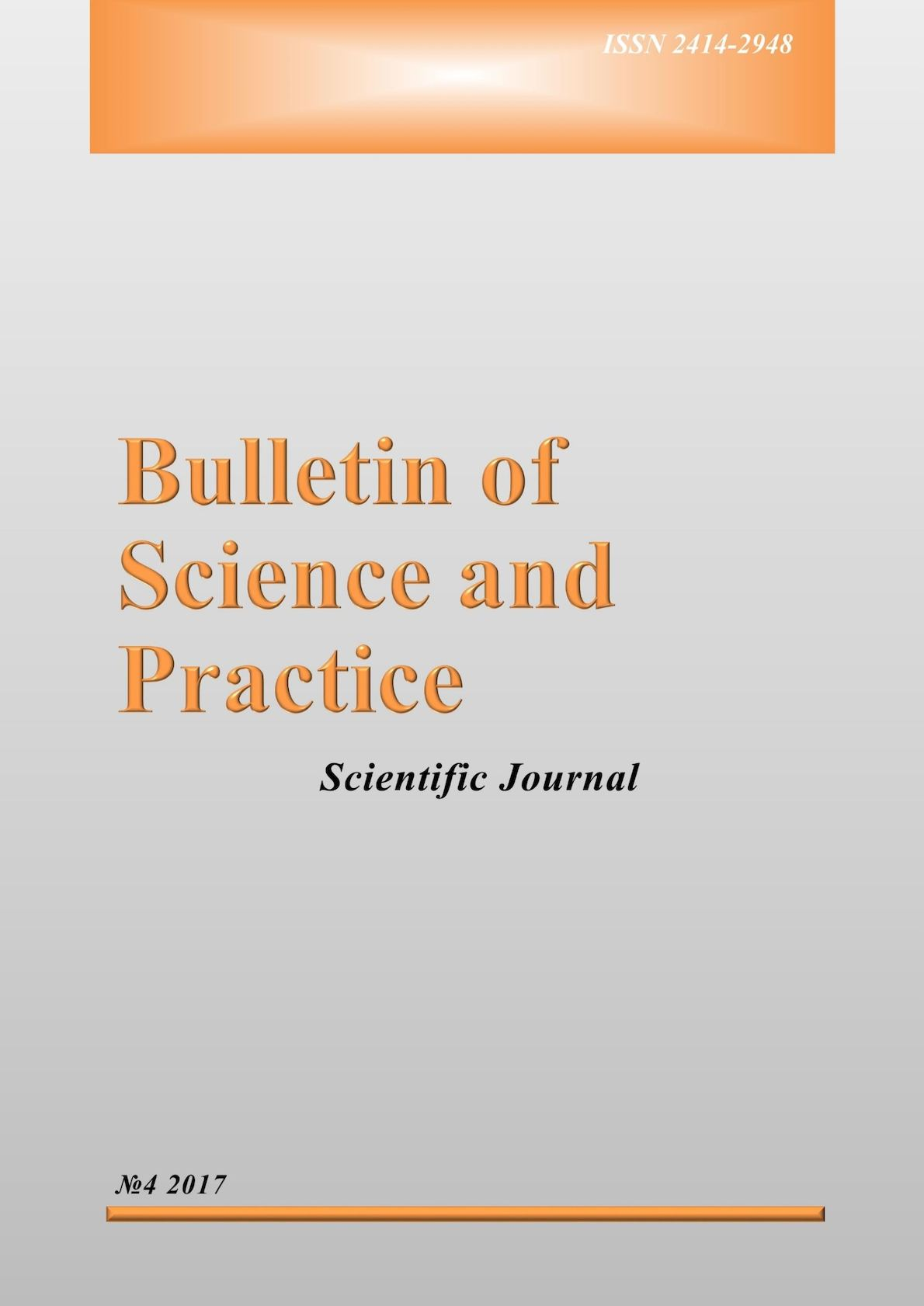 Calamo Bulletin Of Science And Practice 4 2017