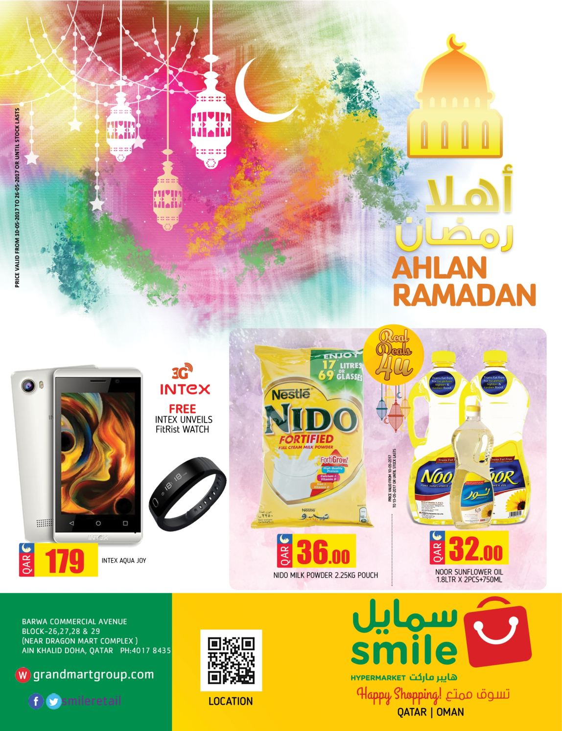 Ahlan Ramdan Promotion Smile Hypermarket Qatar