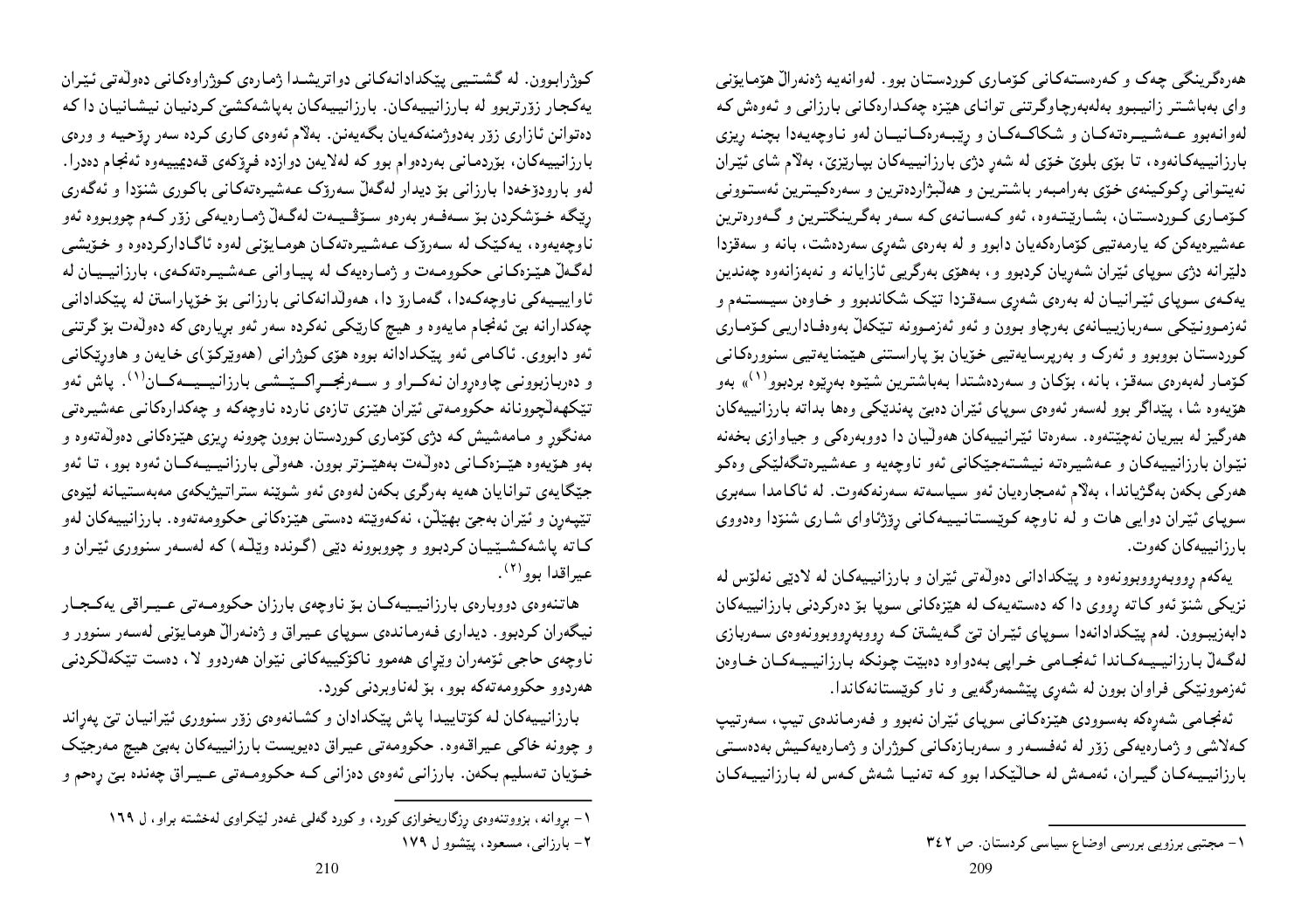 Page 105