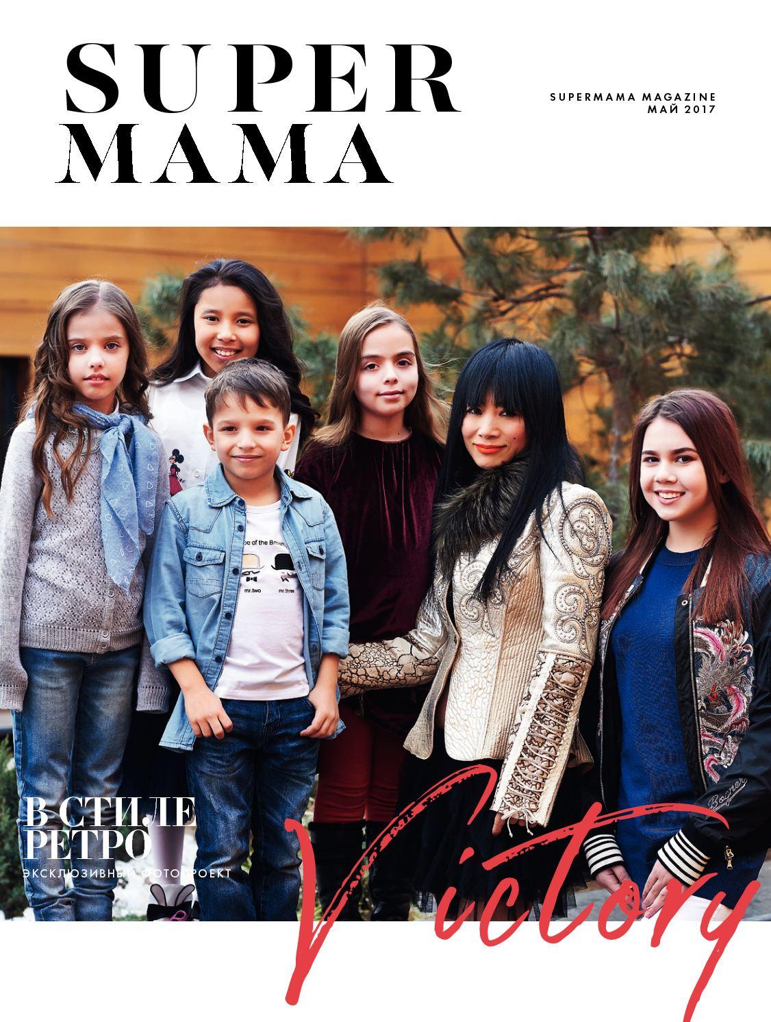 Calaméo - Super Mama 4 12 03d3c5b5a15