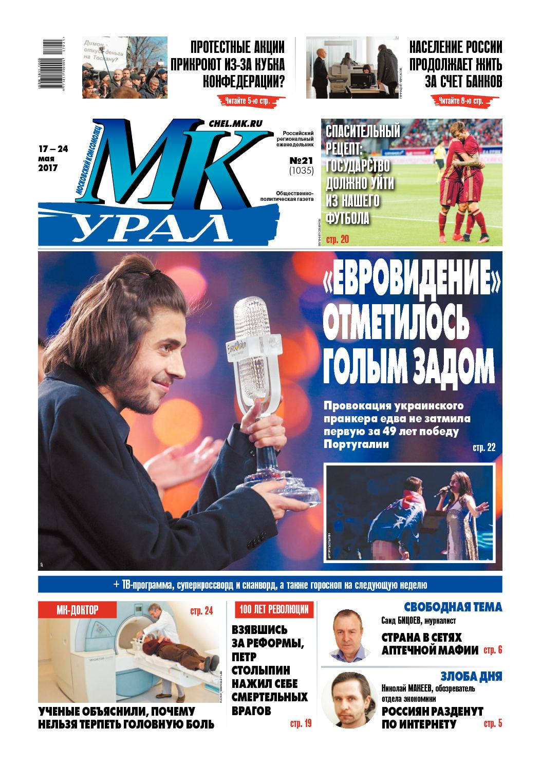Русский инцест пьяная теща