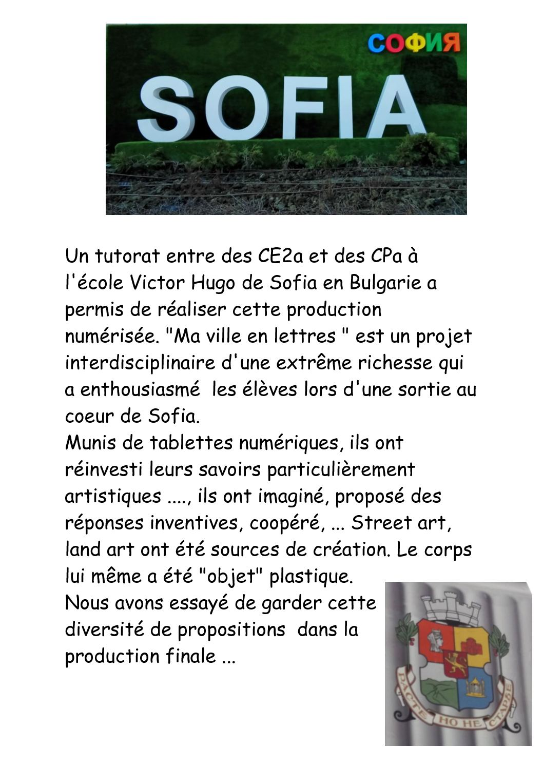 calam o ma ville en lettres par les cp et les ce2 de sofia en bulgarie. Black Bedroom Furniture Sets. Home Design Ideas