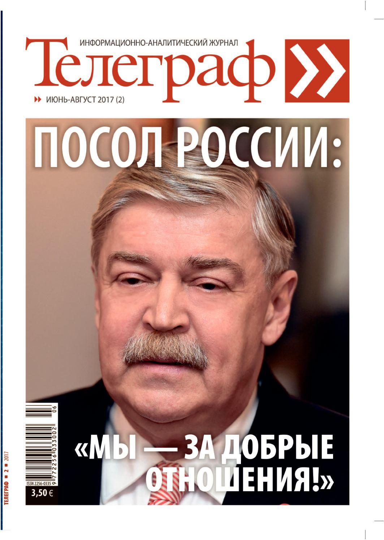 Рус худ порно фильмы о начальниках и подчиненных #9