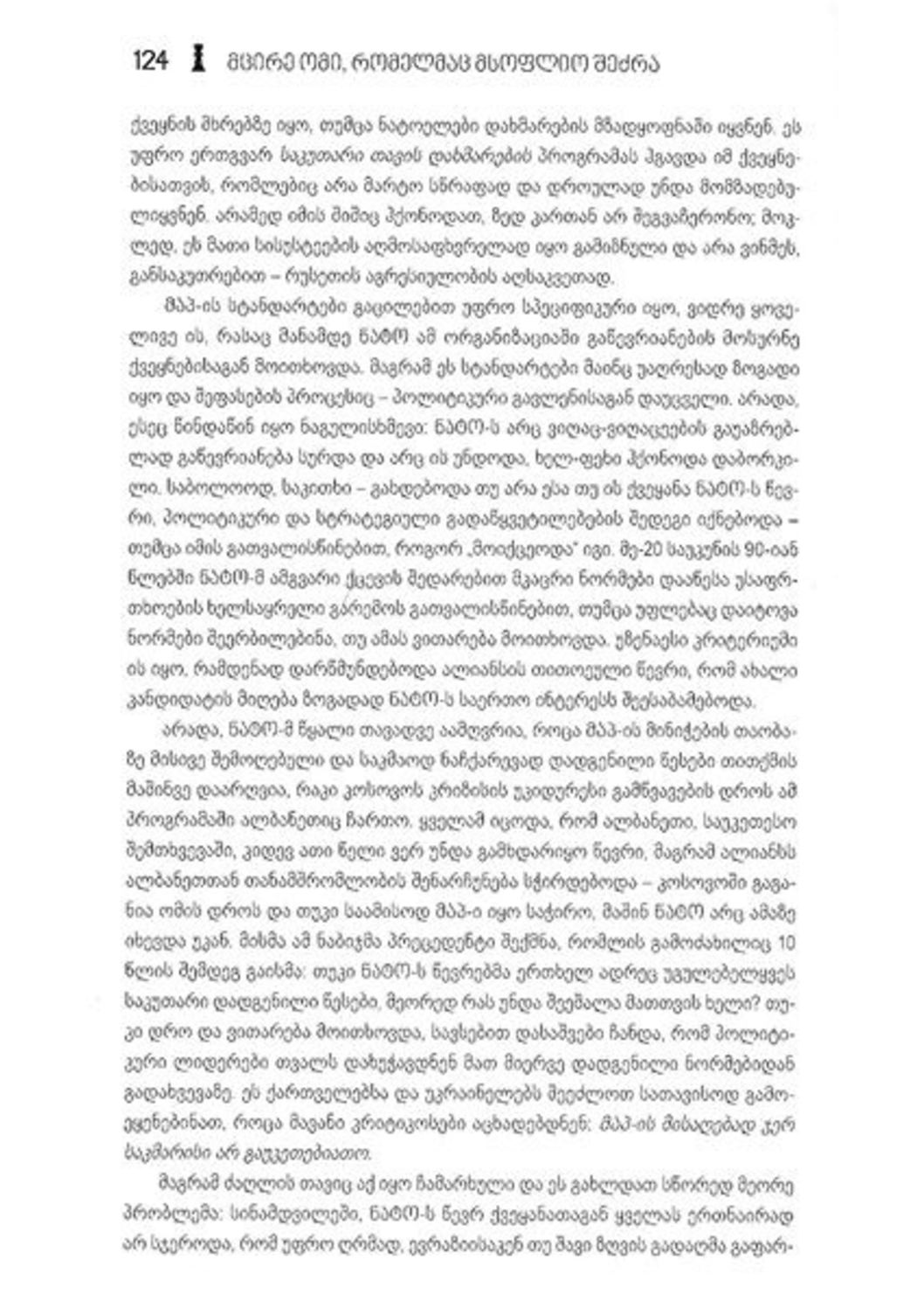 Page 130