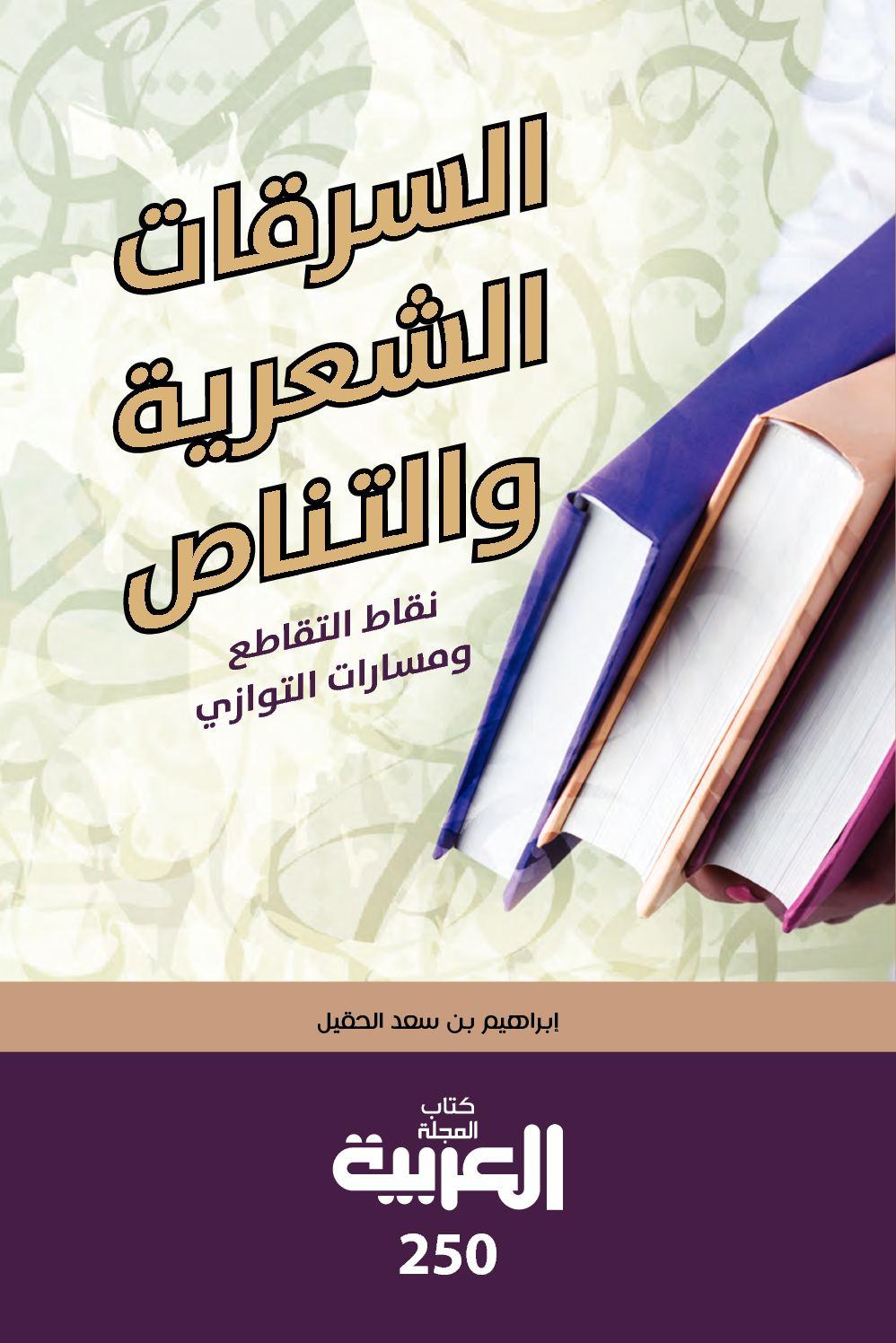 Book 489