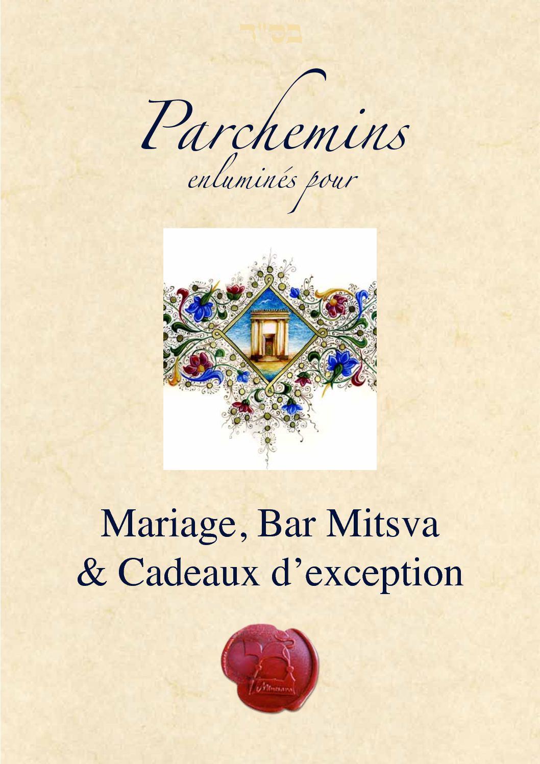 Mariage & Bar Mitsva