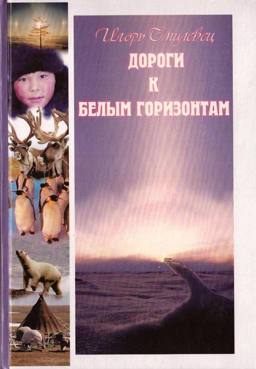 trahnul-spyashuyu-dokumentalnoe-video-seks-chugunnoy-afrikanki-rolik