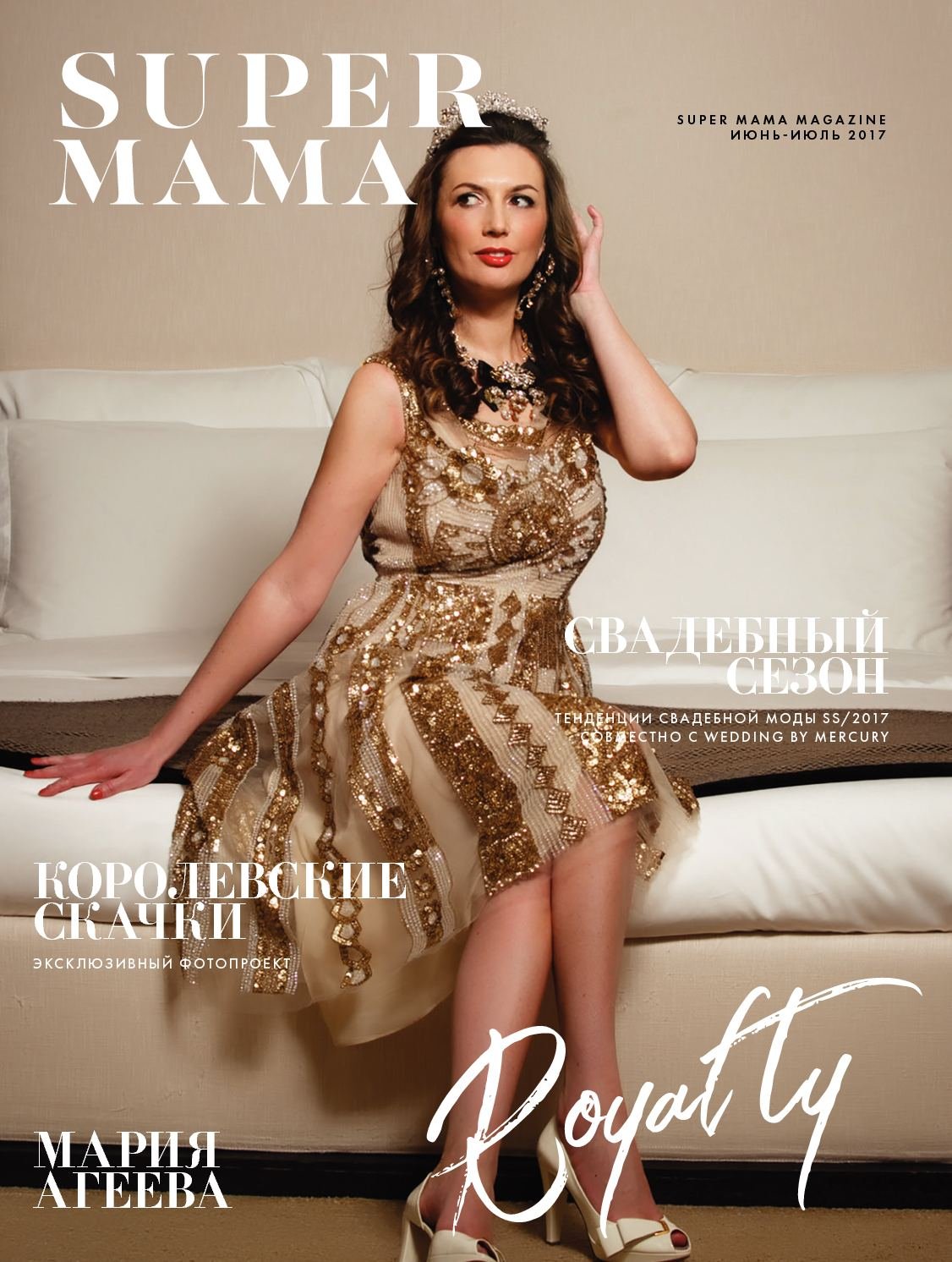 Calaméo - Super Mama Issue 5 8 edf60f998bcf1