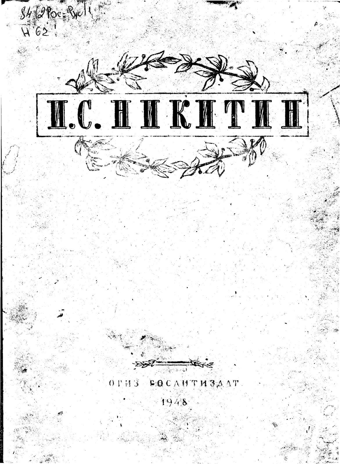 Сочинение по картине веницианского девушка в клеичатом платке по учебнику львав и львава 6 класс