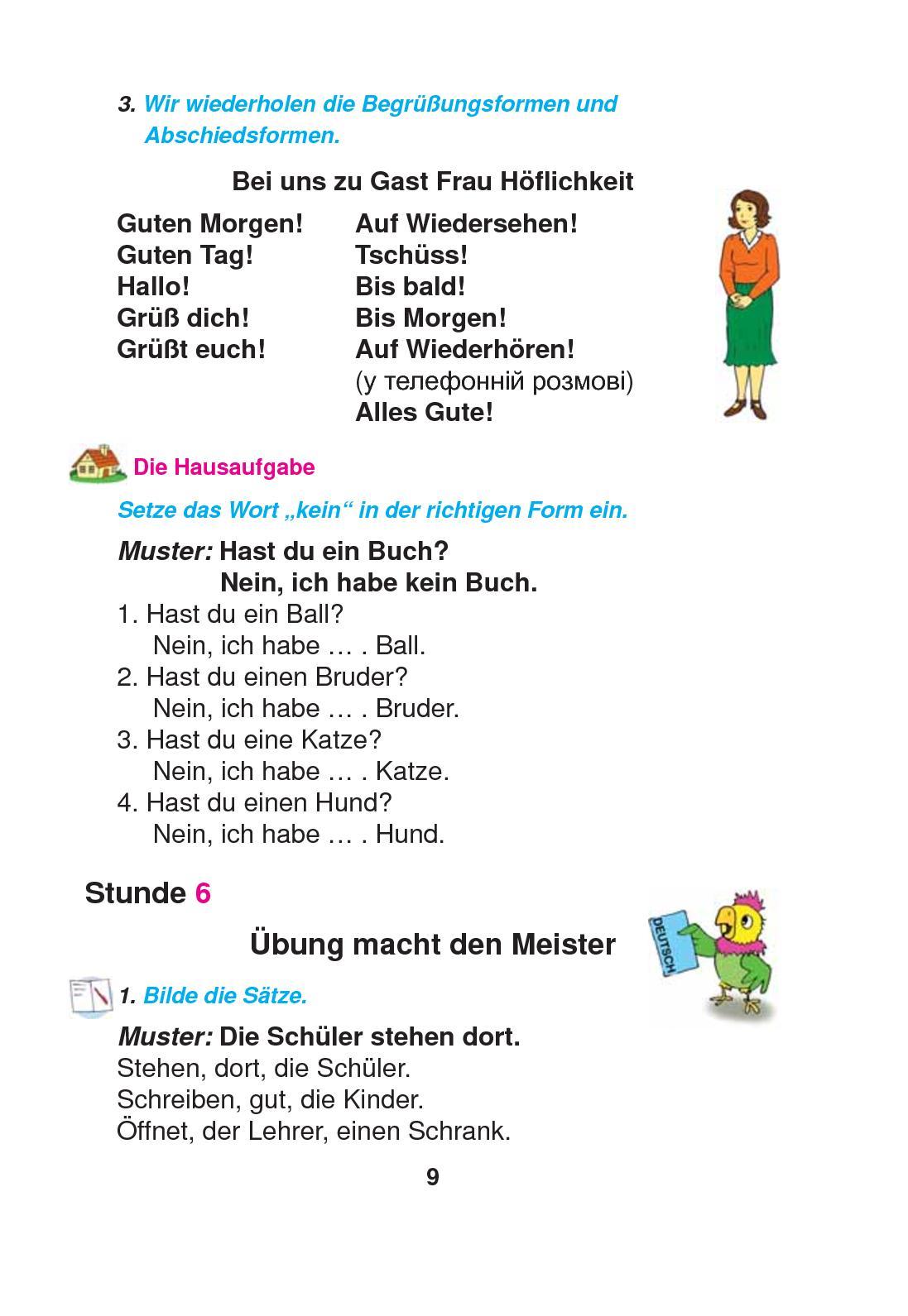 Fantastisch Lehrer Tag Buch Vorlage Zeitgenössisch ...