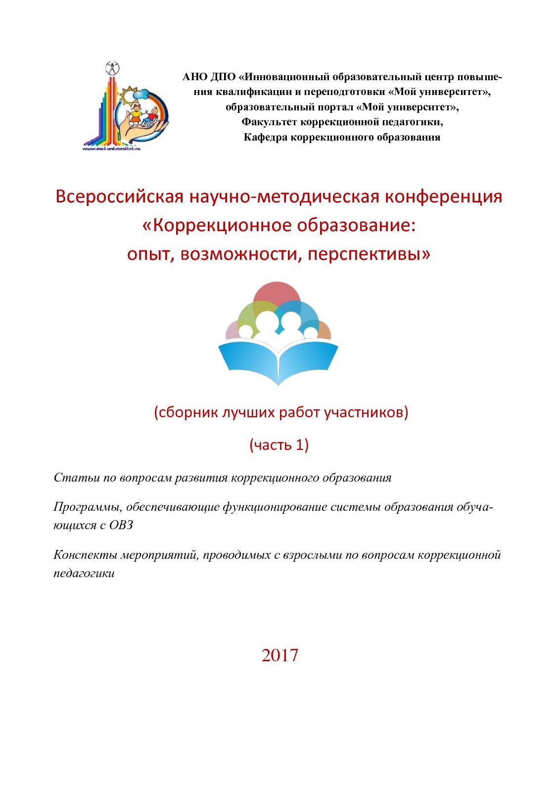 Готовые домашние задания по русскому языку 3 класс дидактический мате коьисарова риал