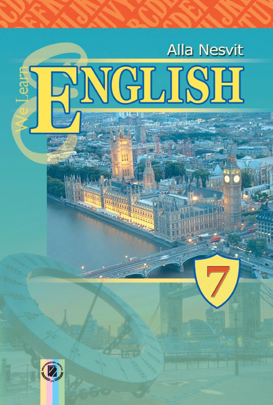 Calaméo - 7 клас. Англійська мова Nesvit 2015