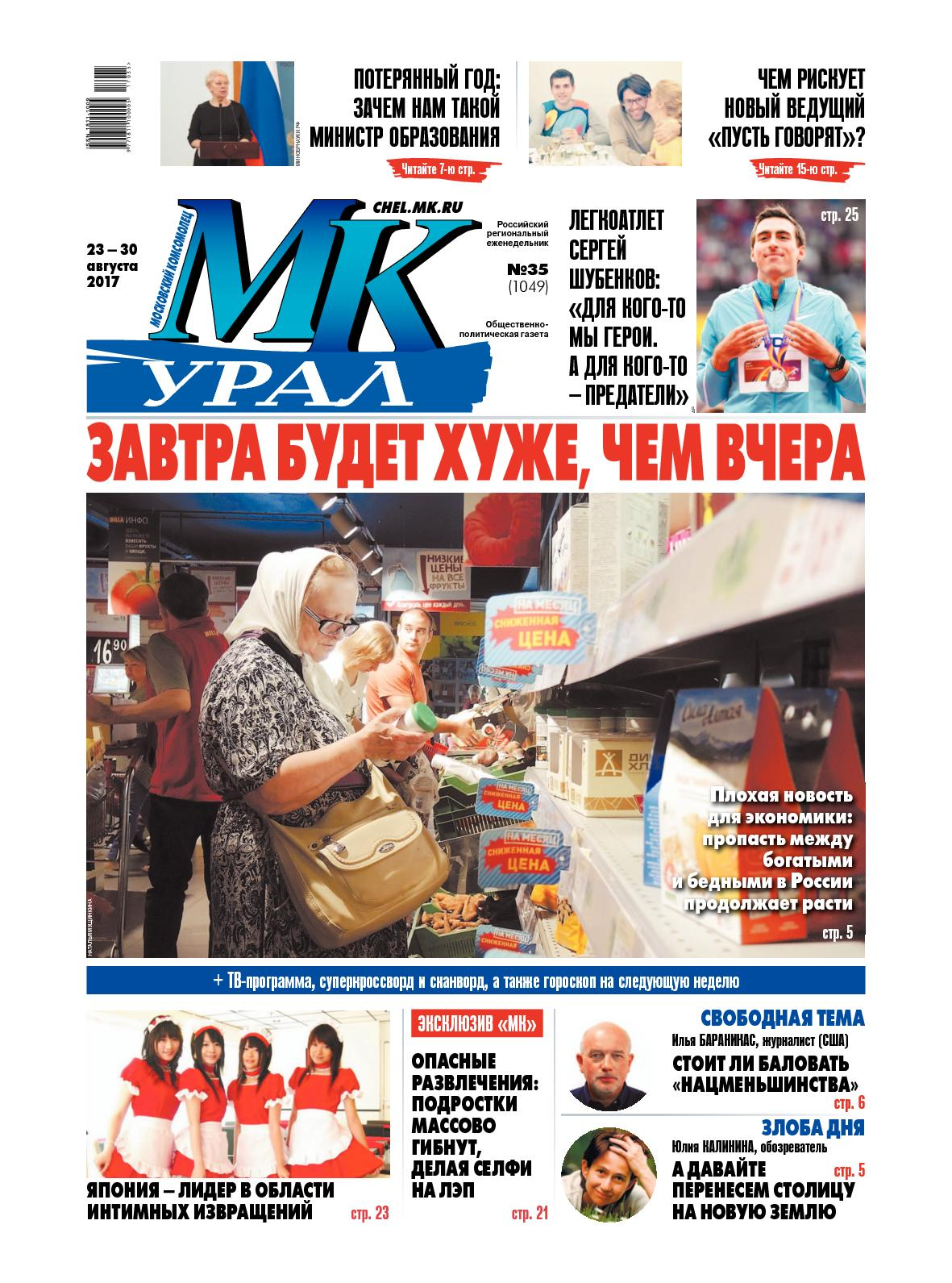 Западные СМИ пугают футбольных болельщиков странными законами России перед ЧМ-2018 советуем