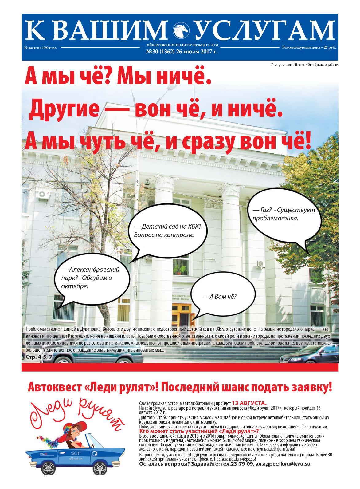 Эконом памятник Арка с резным профилем Октябрьский памятник на могилу Плёс