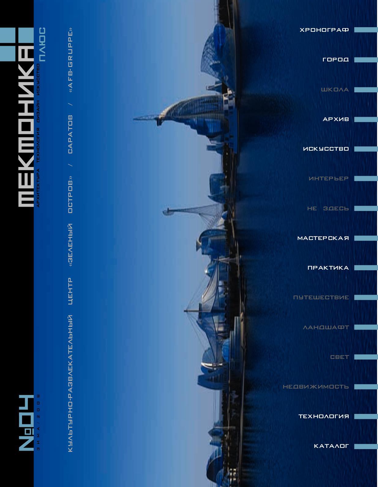 Шар. Дымовский гранит Славянский бульвар какое надгробие полагается герою советского союза