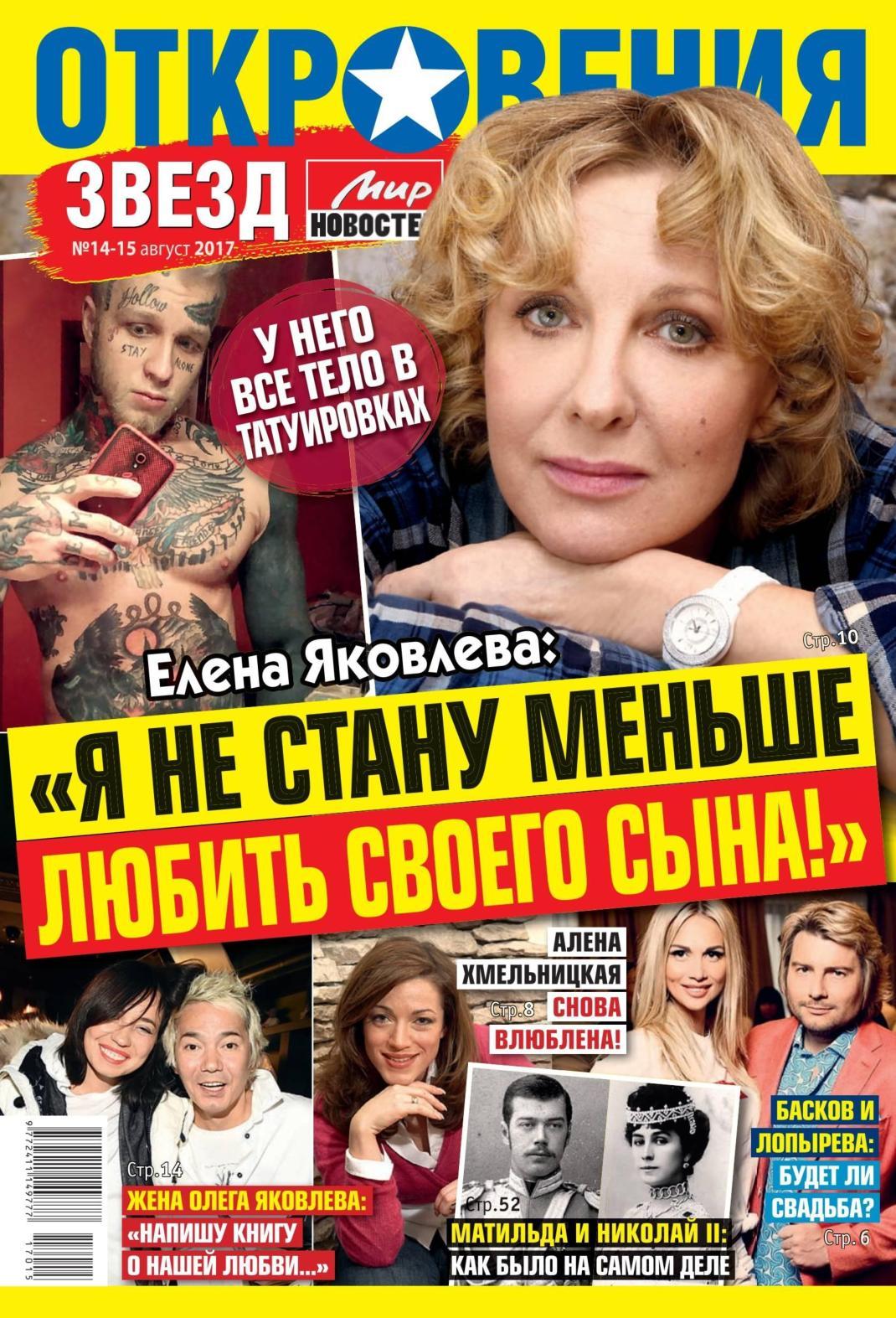 Польскии 50 70г комеди секс ист