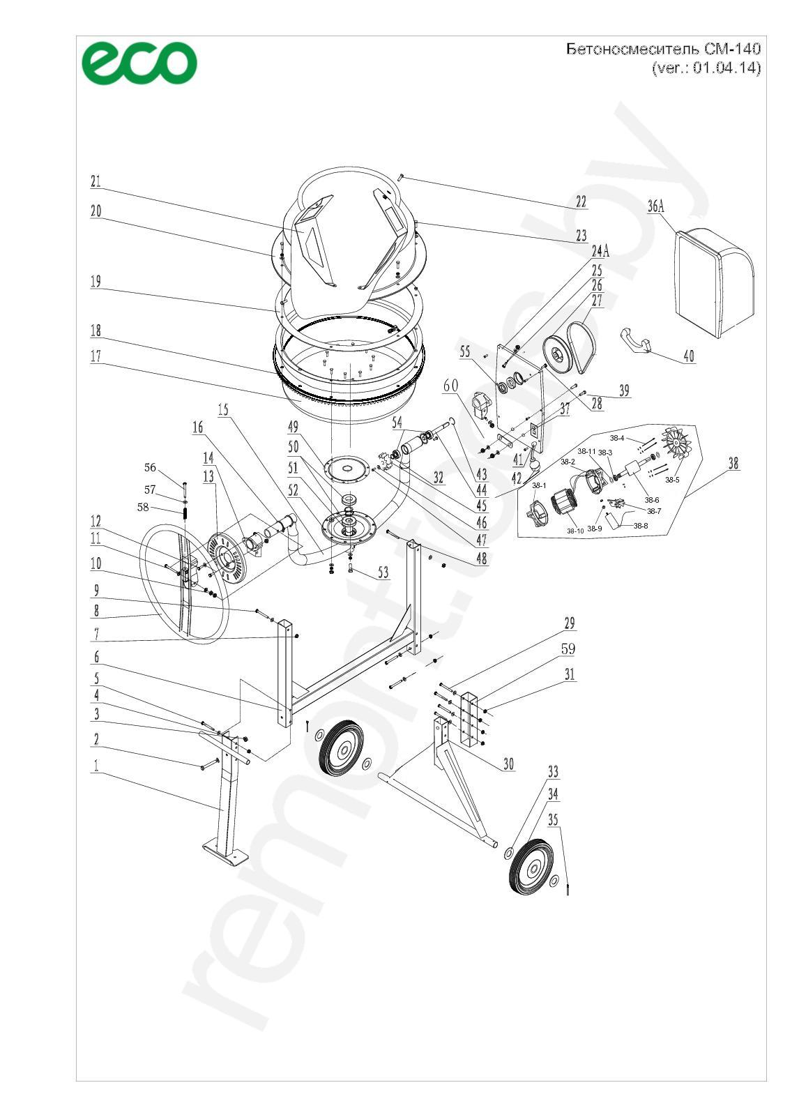 Eco Бетоносмеситель Cm140 (Ver 01 04 14)
