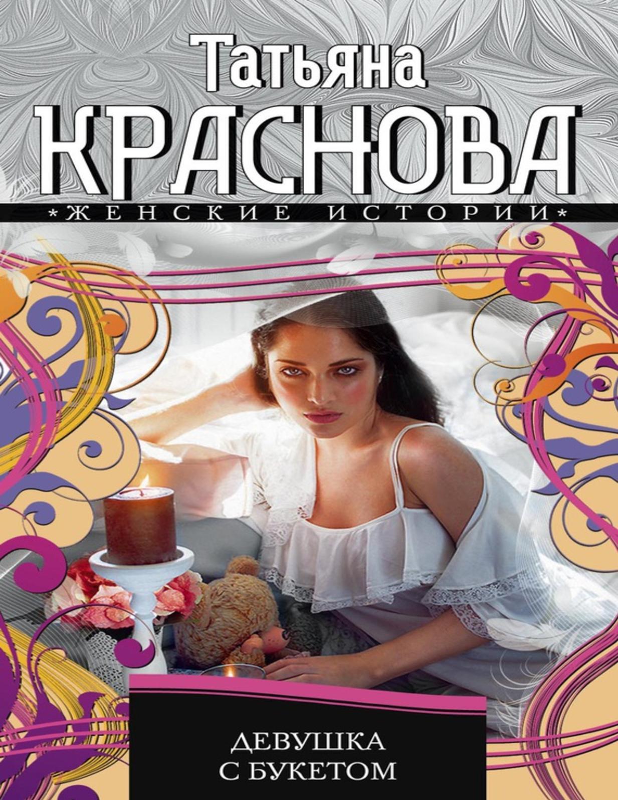 devushka-ahnula-ot-gigantskogo-chlena-v-rot-foto
