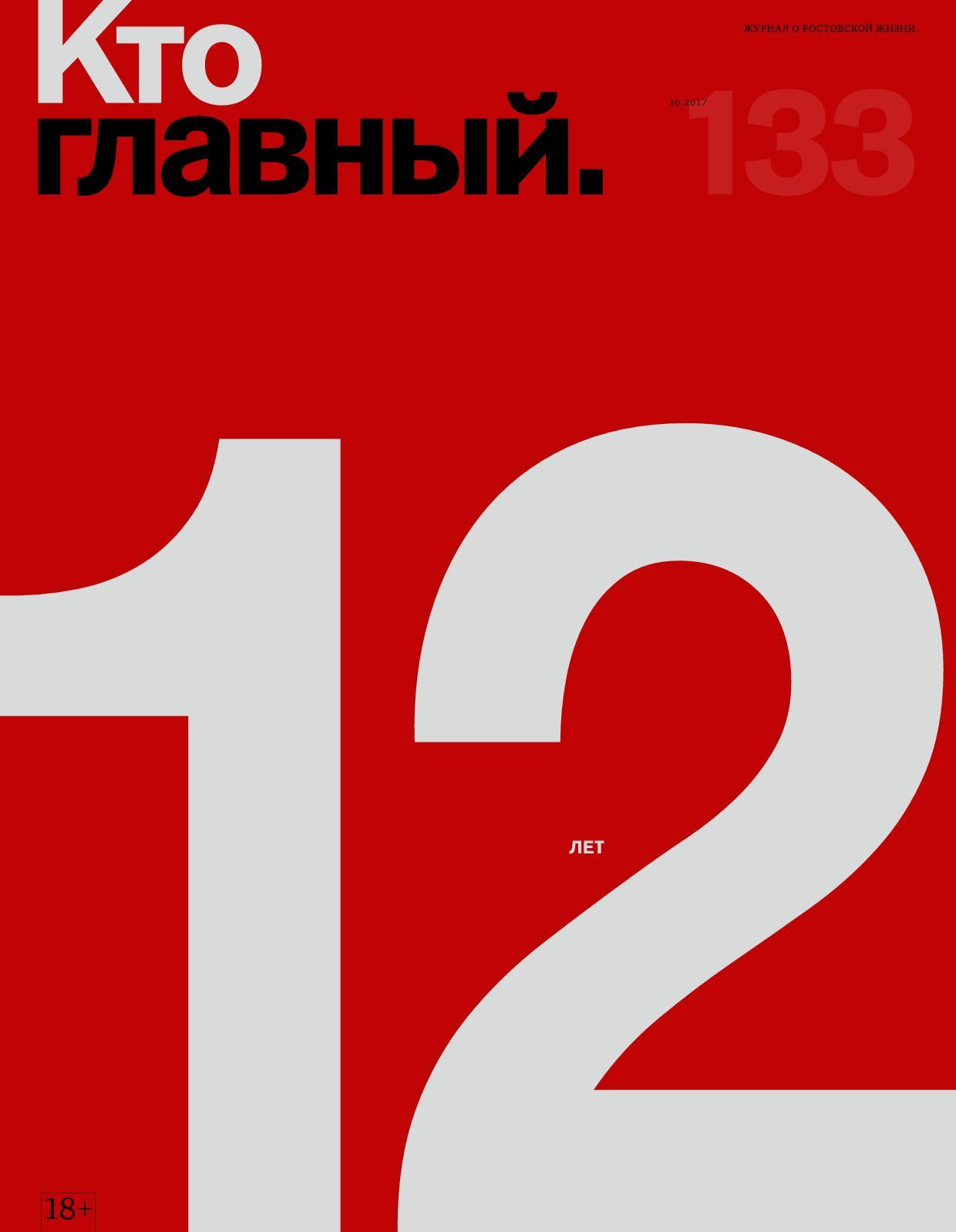 10 класс вариант 131 русский тестирование дгту